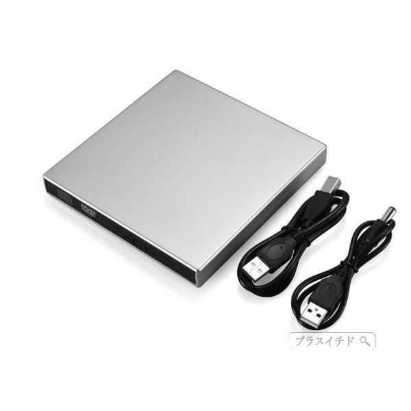 送料無料 CDプレーヤー DVDプレーヤー CD書込み CD読み取り DVD読み取り 外付け ポータブルDVDドライブ USB接続 ノートパソコン対応 plus-1-do 12