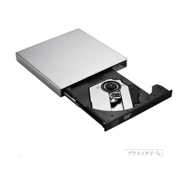 送料無料 CDプレーヤー DVDプレーヤー CD書込み CD読み取り DVD読み取り 外付け ポータブルDVDドライブ USB接続 ノートパソコン対応 plus-1-do 13