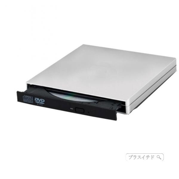 送料無料 CDプレーヤー DVDプレーヤー CD書込み CD読み取り DVD読み取り 外付け ポータブルDVDドライブ USB接続 ノートパソコン対応 plus-1-do 16
