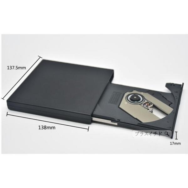 送料無料 CDプレーヤー DVDプレーヤー CD書込み CD読み取り DVD読み取り 外付け ポータブルDVDドライブ USB接続 ノートパソコン対応 plus-1-do 03