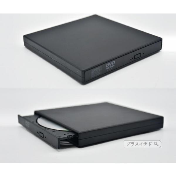 送料無料 CDプレーヤー DVDプレーヤー CD書込み CD読み取り DVD読み取り 外付け ポータブルDVDドライブ USB接続 ノートパソコン対応 plus-1-do 05