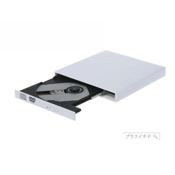 送料無料 CDプレーヤー DVDプレーヤー CD書込み CD読み取り DVD読み取り 外付け ポータブルDVDドライブ USB接続 ノートパソコン対応 plus-1-do 10