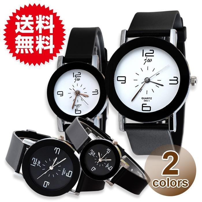 【ペア販売】シリコン ペア ウォッチ セット 時計 腕時計 男女兼用 メンズ レディース キッズ 腕時計 シンプル ユニセックス 腕時計|plus-a