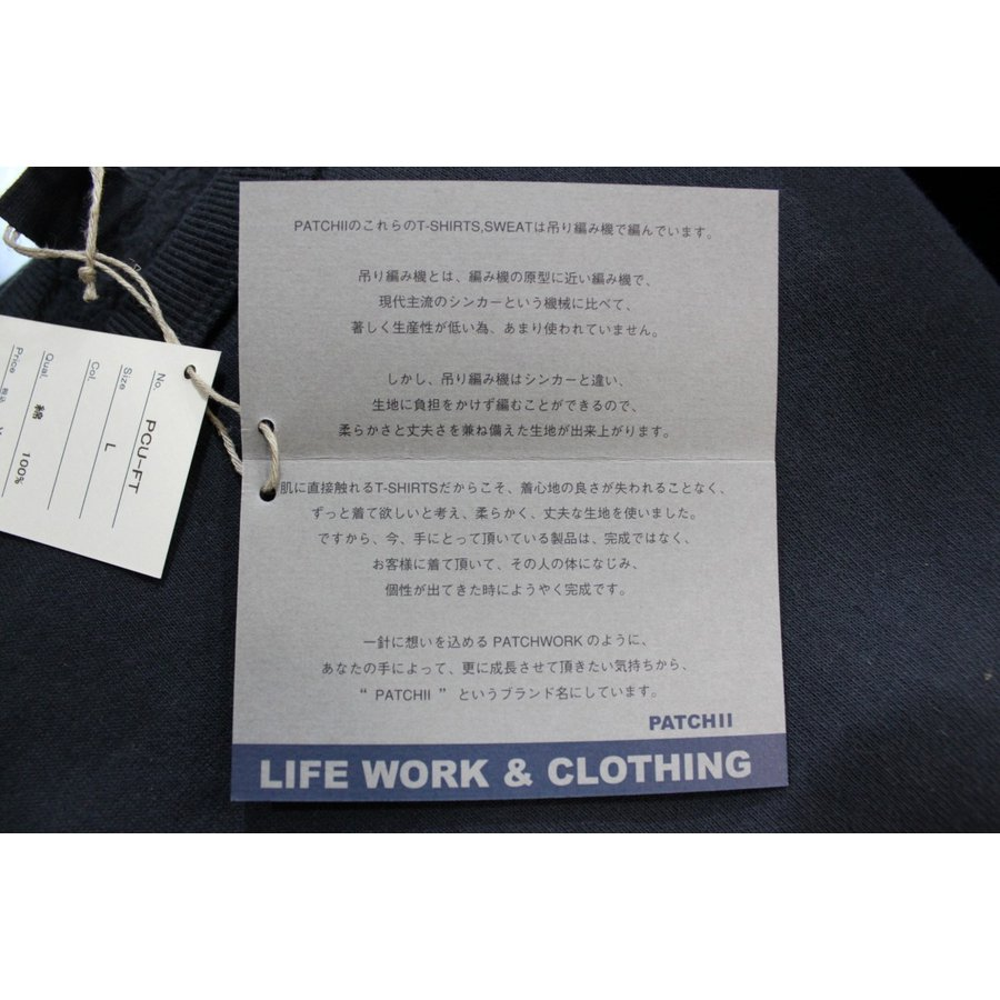 吊り編み裏起毛 フリーダムスリーブプルオーバーパーカー 今城メリヤス PATCHII|plus-c|06