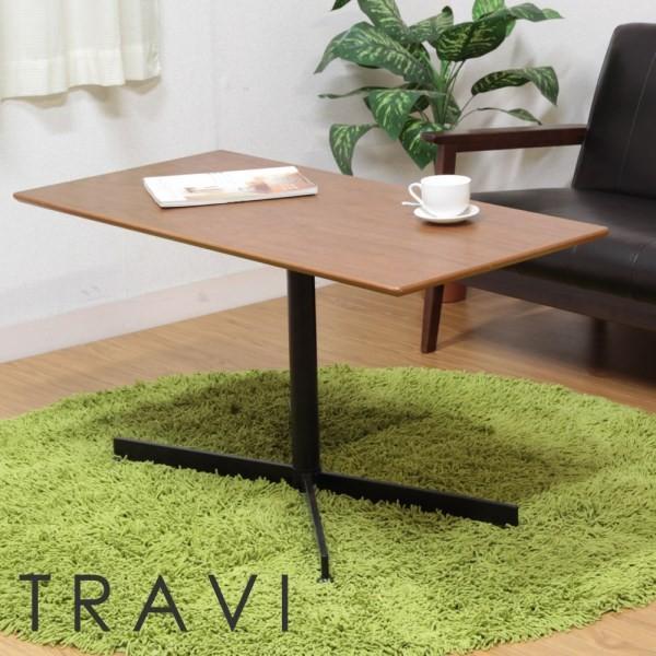 ウチカフェテーブル トラウ゛ィ センターテーブル ダークブラウン テーブル