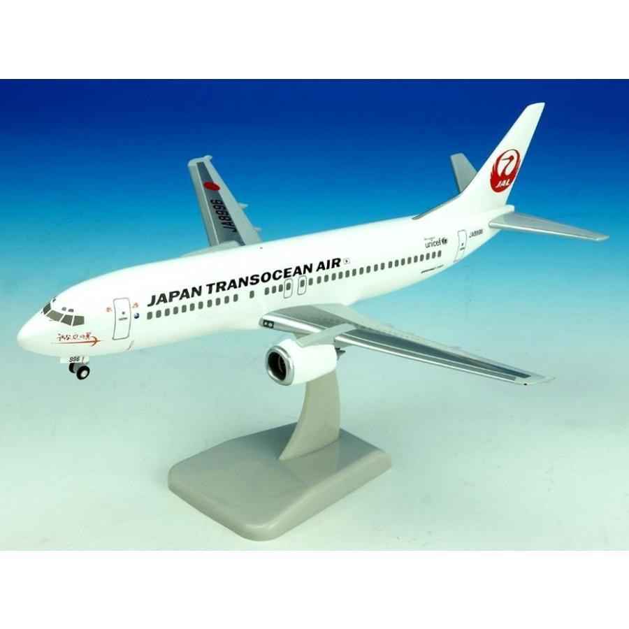 JALUX(ジャルックス) 1/200 ボーイング 737-400 うちなーの翼 JTA 日本トランスオーシャン航空