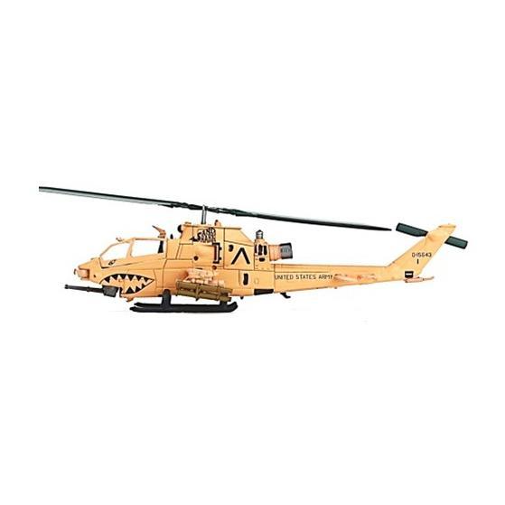 Avioni-X(アヴィオニクス) 1/144 AH-1F コブラ アメリカ陸軍 デザートカラー