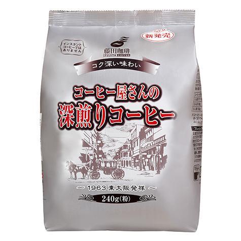 藤田珈琲 コク深い味わい コーヒー屋さんの中煎りコーヒー  300g (粉:中挽き)|plus1spot
