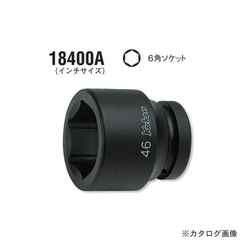 【国内正規品】 コーケン ko-ken 18400A-3.1/2inch 6角インパクトソケット インチサイズ 全長95mm, カワニシシ 63fe5b44