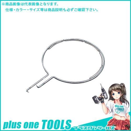 【受注生産品】浅野金属 ステンレス製玉枠標準型丸型(内金入)7×480 (5本) AK8241