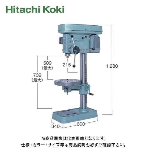(運賃見積り)(直送品)HiKOKI(日立工機)タッピングボール盤 鉄工13mm 出力400W 4P 200V 角テーブル BT13S