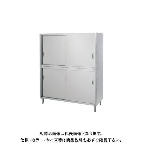 【直送品】シンコー ステンレス戸棚 (二段式) 900×750×1800 C-9075