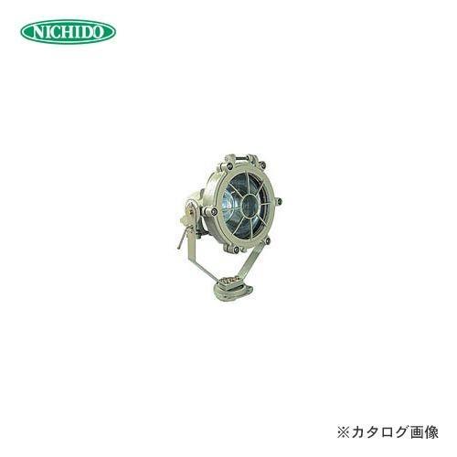 直送品 日動工業 防爆用投光器 EXL-301