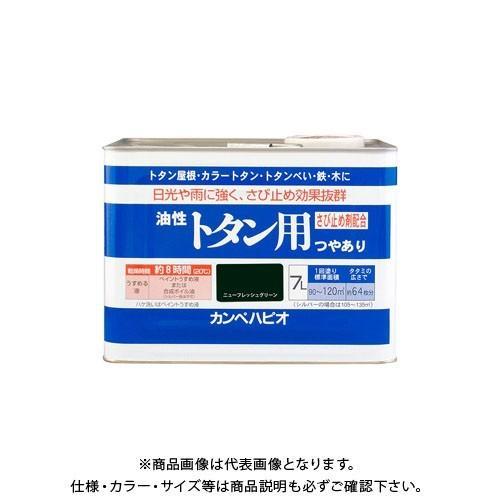 カンペハピオ 油性トタン用 ニューフレッシュグリーン 7L 00147641041070