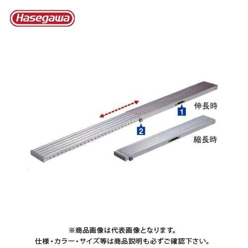 (個別送料1000円)直送品 ハセガワ 長谷川工業 足場板 SSPスライドピット片面使用タイプ SSP-170 12032