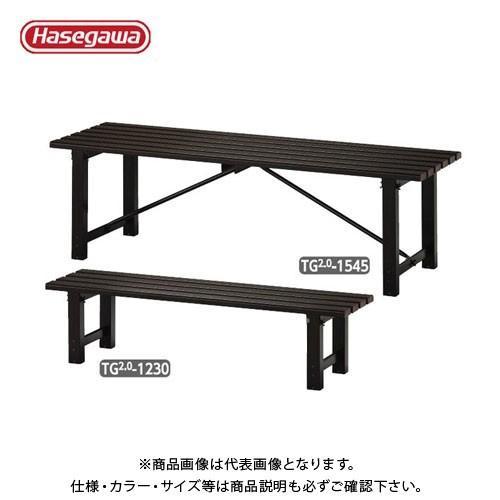 直送品 ハセガワ 長谷川工業 組立式 アルミ縁台 TG2.0-0930 16887|plus1tools