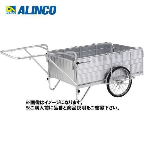 直送品 アルインコ ALINCO 折りたたみ式リヤカー HK-150E