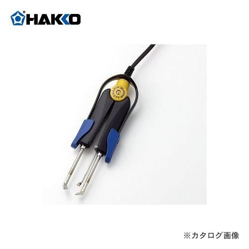 (納期約3週間)白光 HAKKO はんだ付け関連 リード加工(24V-64W ) FT8002-01