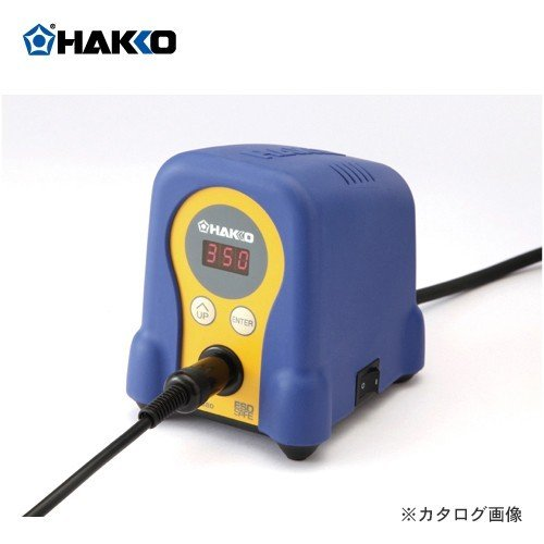 (納期約3週間)白光 HAKKO FX888D用温調器(ブルー&イエロー) FX888D-31BY