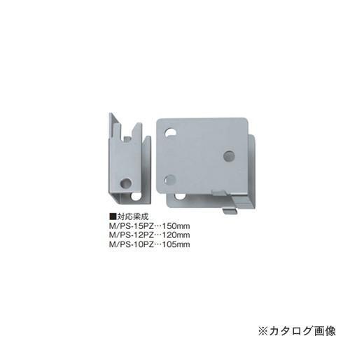 カネシン プレセッタータイプM梁受金物 (60セット入) M/PS-10PZ