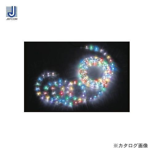 ジェフコム JEFCOM LEDソフトネオン16m(40mmピッチ・フルカラータイプ) PR-E340-16FL