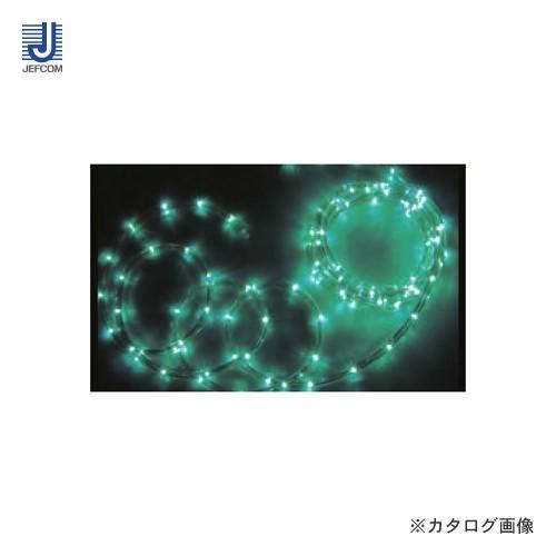 ジェフコム JEFCOM LEDソフトネオン16m LEDソフトネオン16m 緑(75mmピッチ) PR-E375-16GG