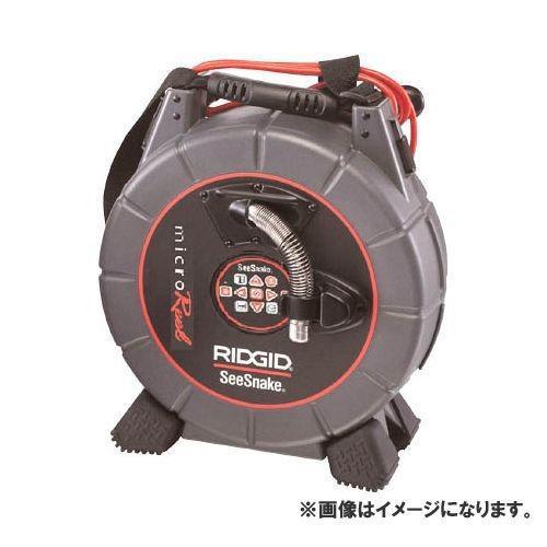 リジッド RIDGID マイクロリール L100C 30M F/シースネイク 35183
