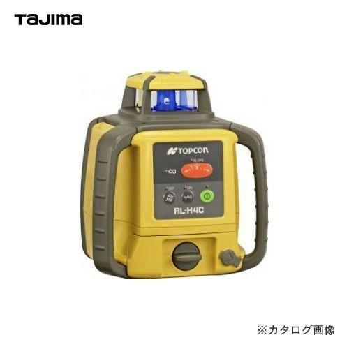 タジマツール Tajima ローテーティングレーザーRL-H4CDB 三脚付 RL-H4CDBSET