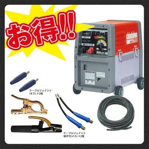 【直送品】ケーブルセット付 新ダイワ工業 バッテリー溶接機 SBW170D-CS