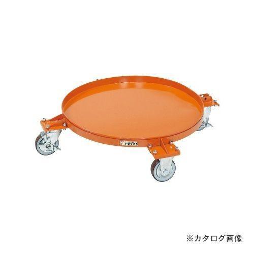 直送品 サカエ SAKAE 円形ドラム台車 DR-4S