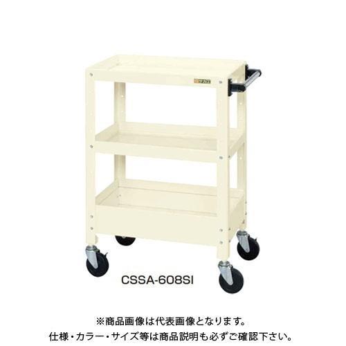 【直送品】サカエ SAKAE ニューCSスペシャルワゴン深型タイプ 600×400×880 アイボリー CSSA-608SI