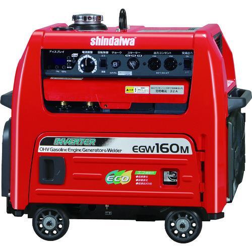 (直送品)新ダイワ ガソリンエンジン発電機兼用溶接機 160A EGW160M-I