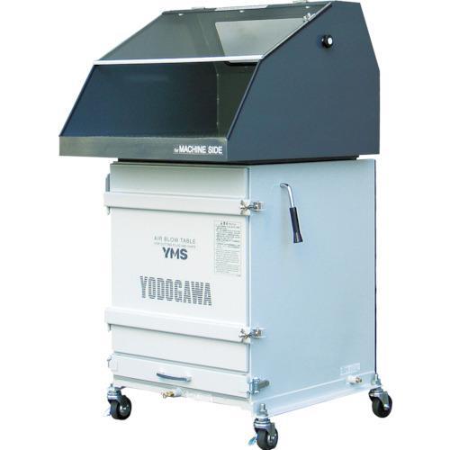 (運賃見積り)(直送品)淀川電機 エアブロー専用作業台(鉄フード仕様) YMS-400VB