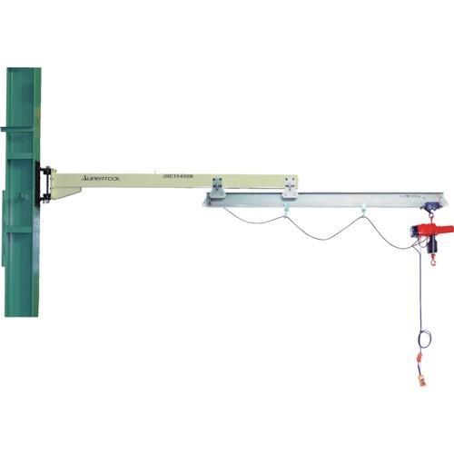 (運賃見積り)(直送品)スーパー 二速電動チェーンブロック付ジブクレーン 柱取付・アームスライド型 JHCT1640HN