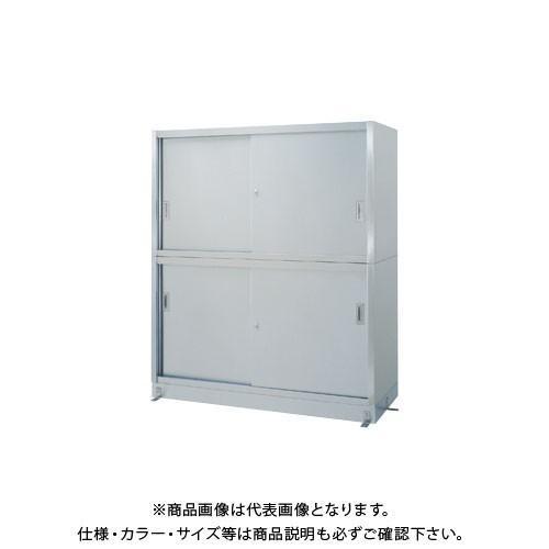 【直送品】【受注生産】シンコー ステンレス保管庫(二段式) 1500×450×1750 V-15045