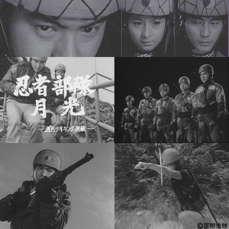 忍者部隊 月光 DVDBOX 1|plusdesign|03