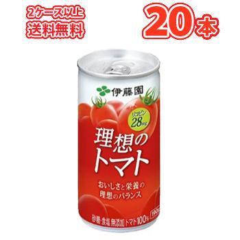 伊藤園 トマトジュース