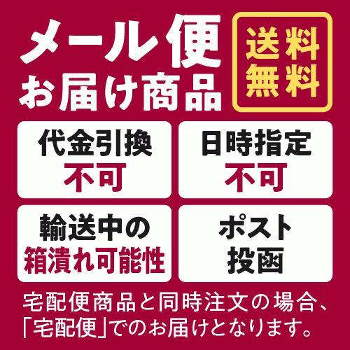 純 ハイドロキノン 4% 配合 クリーム プラスナノHQ|pluskirei|14