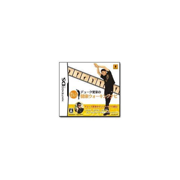 デューク更家の健康ウォーキングナビ 任天堂DSソフト プレゼント|plusmart