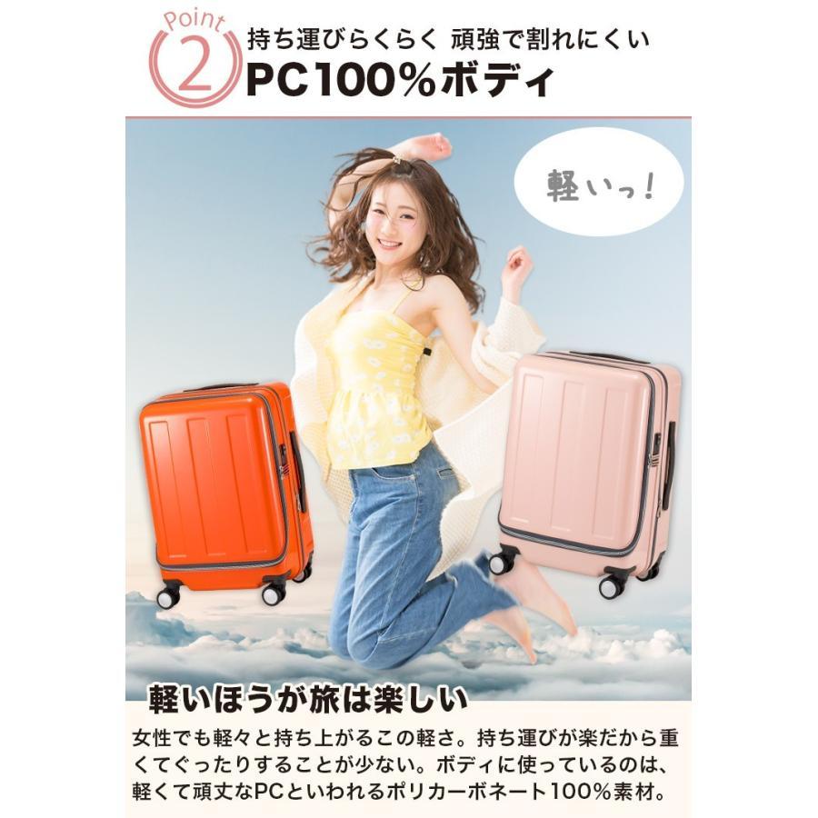 34%OFF 割引 スーツケース Sサイズ フロントオープン 拡張 40L(45L) 軽量 機内持ち込み 日帰り 国内旅行 2泊 3泊 4泊 Advance Booon アドバンスブーン 108-49FEX plusone-voyage 08