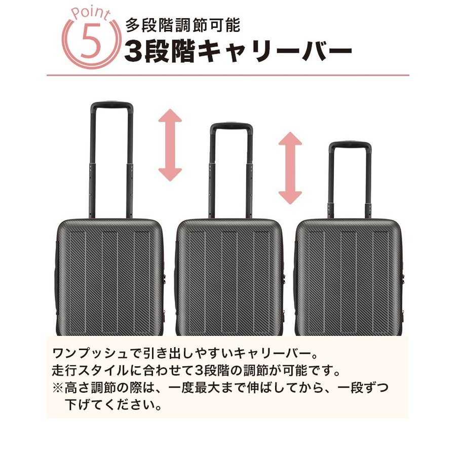 34%OFF 割引 スーツケース Sサイズ フロントオープン 拡張 40L(45L) 軽量 機内持ち込み 日帰り 国内旅行 2泊 3泊 4泊 Advance Booon アドバンスブーン 108-49FEX plusone-voyage 11