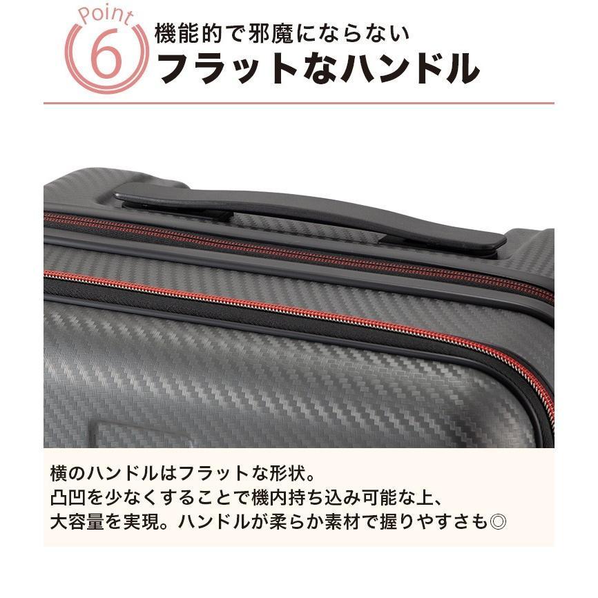 34%OFF 割引 スーツケース Sサイズ フロントオープン 拡張 40L(45L) 軽量 機内持ち込み 日帰り 国内旅行 2泊 3泊 4泊 Advance Booon アドバンスブーン 108-49FEX plusone-voyage 12