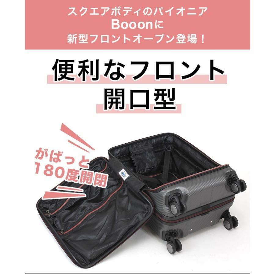 34%OFF 割引 スーツケース Sサイズ フロントオープン 拡張 40L(45L) 軽量 機内持ち込み 日帰り 国内旅行 2泊 3泊 4泊 Advance Booon アドバンスブーン 108-49FEX plusone-voyage 03