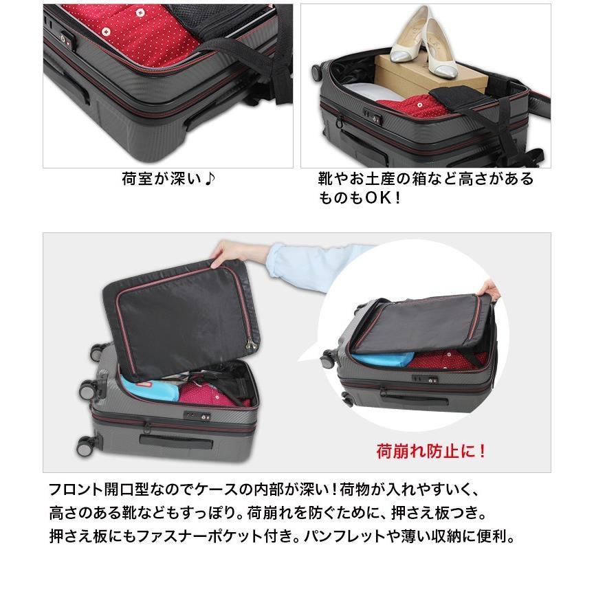 34%OFF 割引 スーツケース Sサイズ フロントオープン 拡張 40L(45L) 軽量 機内持ち込み 日帰り 国内旅行 2泊 3泊 4泊 Advance Booon アドバンスブーン 108-49FEX plusone-voyage 04