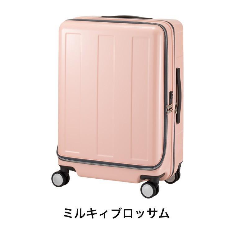 34%OFF 割引 スーツケース Sサイズ フロントオープン 拡張 40L(45L) 軽量 機内持ち込み 日帰り 国内旅行 2泊 3泊 4泊 Advance Booon アドバンスブーン 108-49FEX plusone-voyage 14