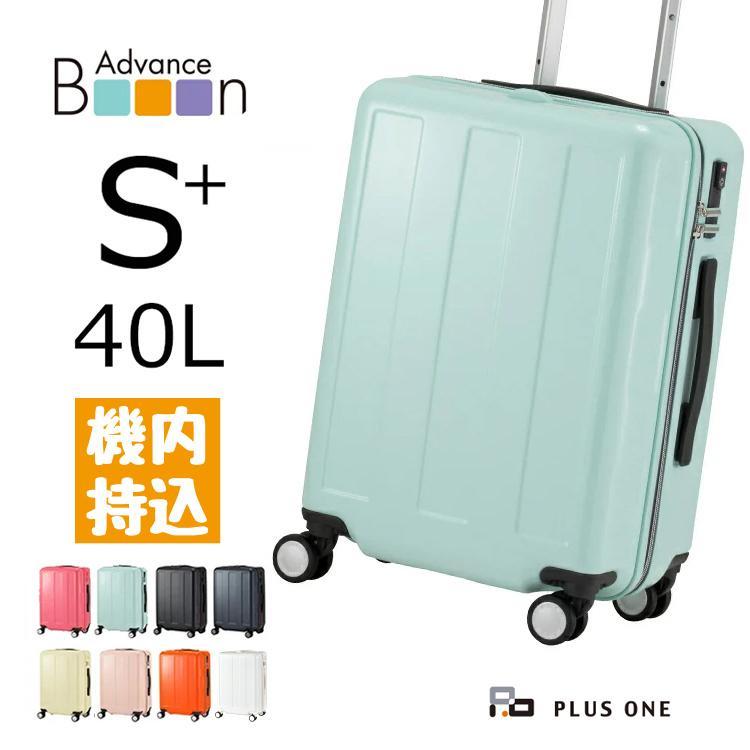 cd1211fbc6 スーツケース キャリーケース プラスワン Advance Booon Type1 Zip アドヴァンス ブーン タイプ1 ジップ アドバンス ...
