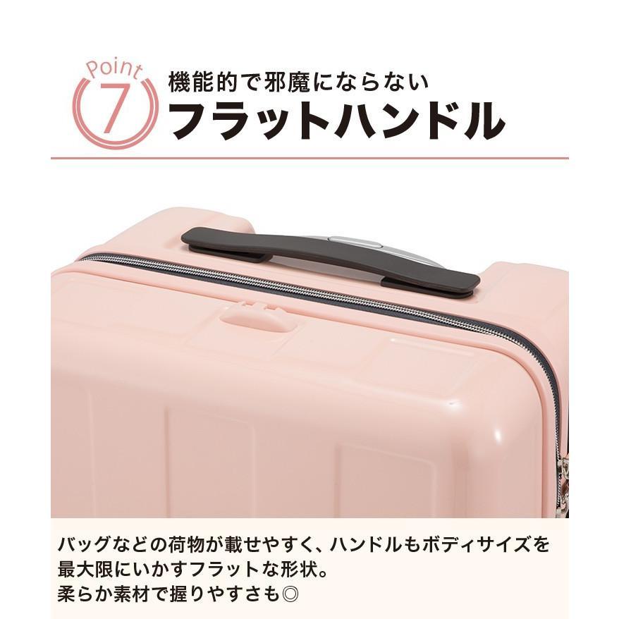 e57e85f6ad ... スーツケース キャリーケース プラスワン Advance Booon Type1 Zip アドヴァンス ブーン タイプ1 ジップ アドバンス  ...