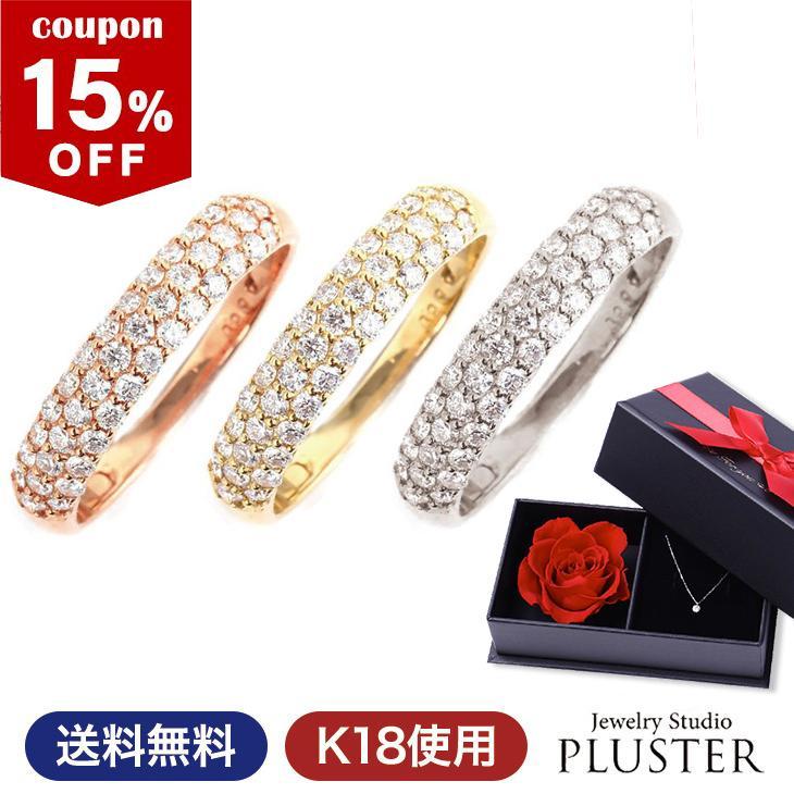 豪華で新しい パヴェリング ダイヤモンド K18 ゴールド 0.5カラット 誕生日 プレゼント 女性 母の日, ルイーズガレージ@アメリカン雑貨 80149093