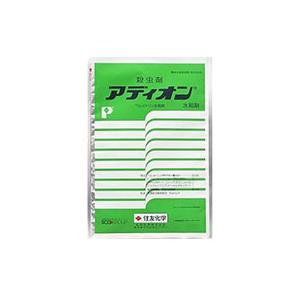 【5個】 アディオン水和剤 100g 殺虫剤 農薬 イN【代引不可】