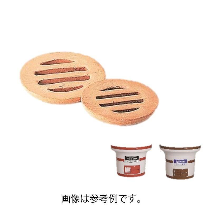 【50個】 三河焼 サナ 4号 径120mm (木炭コンロ 9号用) KU0009 さな 七輪 しちりん シN